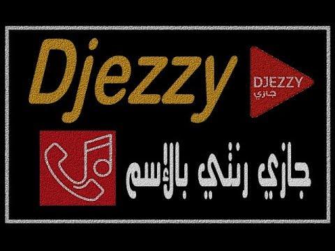 جازي رنتي بالإسم |Djezzy Ranati Prénom