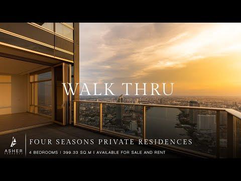 Walk Thru   Four Seasons Private Residences   4 Bedrooms   399.33 sq.m.