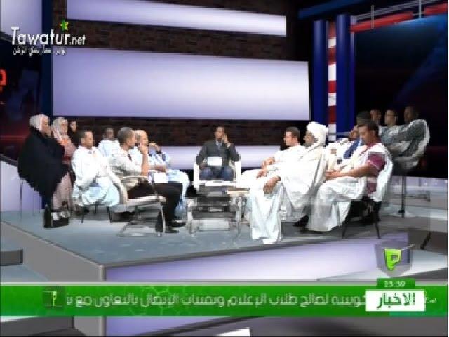 برنامج جلسة وطنية مع  رئيس دفاع الجناب النبوي وكوكبة من مثلي الجهات المؤطرة لفعاليات النصرة