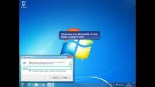 командная строка Windows. 7 способов запустить командную строку