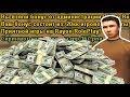Секретная команда которая даёт 1000 кредитов и 20.000.000 рублей | CRMP/КРМП