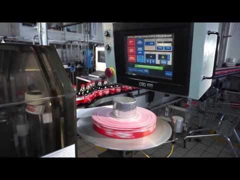 Работа конвейера на заводе Coca-cola в Красноярске