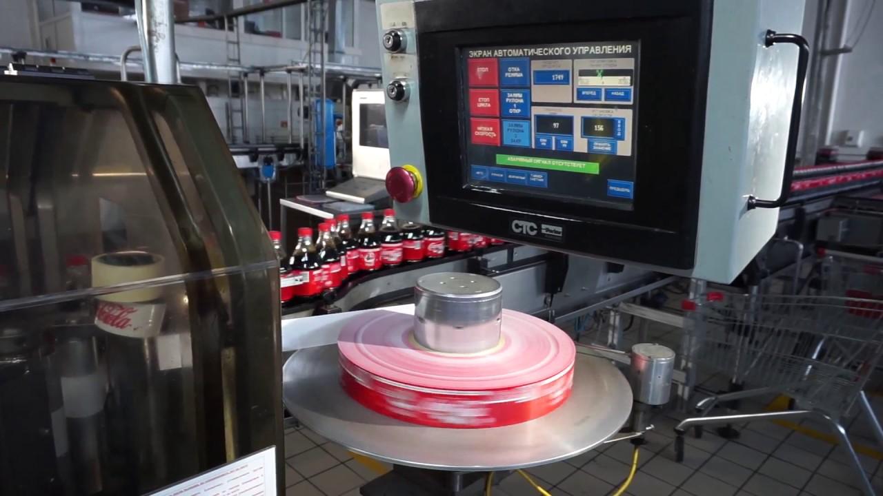 Как работать на конвейере на заводе фольксваген транспортер б у купить в россии на авито