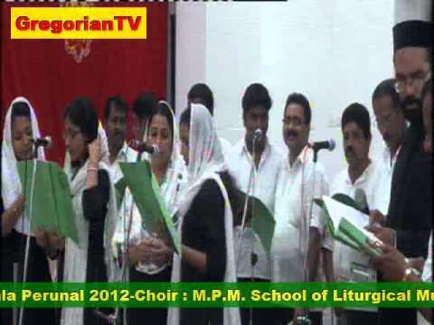 Parumala perunam 2012 m p m choir mavelikara youtube for M murali mavelikara