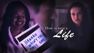 I L O S T A F R I E N D | 13 Reasons Why Season 2! (SPOILERS)