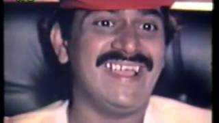 Chal Re Laksha Mumbaila (1987) l marathi movie l part2 l  Laxmikant berde in Double Role
