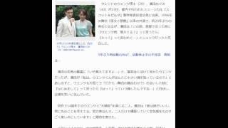 この動画は YouTube 動画エディタウエンツ瑛士、共演歴を忘れ大慌て 濱...