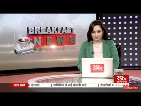 English News Bulletin – June 14, 2017 (8 am)