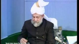 Arabic Darsul Quran 6th March 1994 - Surah Aale-Imraan verses 170-174 - Islam Ahmadiyya
