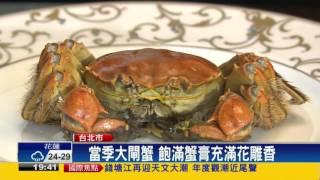 中國清宮御膳料理 慈禧最愛爐肉上桌