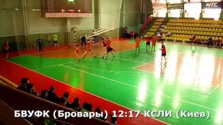 Гандбол. КСЛИ (Киев) - Бровары - 23:21 (2-й тайм). Турнир ЧМ А. Климовца, г. Гомель, 2002 г. р.