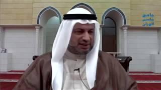خطوات الدعاء لقضاء الحاجة - السيد مصطفى الزلزلة