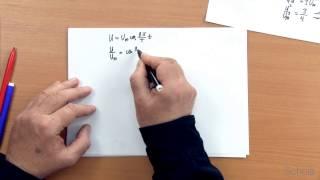 """Решение задач по теме """"Электромагнитные колебания в контуре"""""""