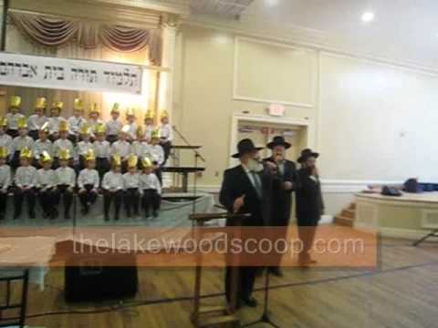 Abish Brodt And Sons Singing At Talmud Torah Bais Avrohom Chumash Party Today At Bais Faiga
