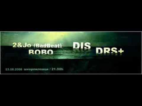 BadBeat & DIS feat. Ndoe - Pet