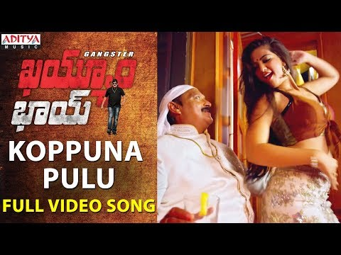 Koppuna Pulu Full Video Song || Kayyum Bhai Video Songs || Taraka Ratna, Katta Rambabu