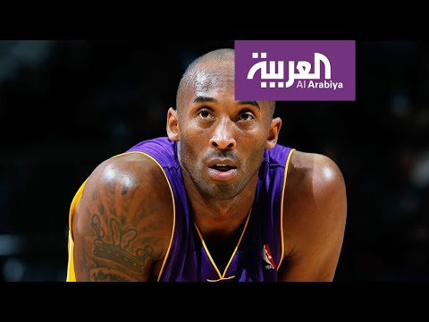 نادي اتحاد جدة يعزي في وفاة أسطورة السلة كوبي براينت  - نشر قبل 2 ساعة