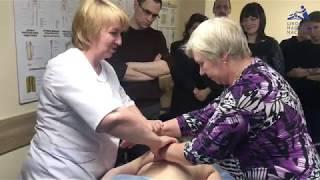 Бесплатный пробный урок массажа в Школе мастеров