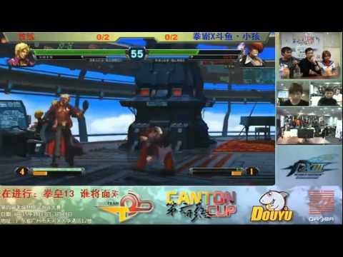 KOF XIII Yacheng Cup Losers Final 教练 vs Xiaohai