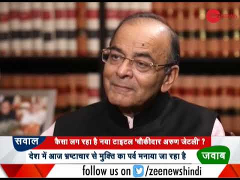 Finance minister Arun Jaitely speaks on NSSO data on Job creation