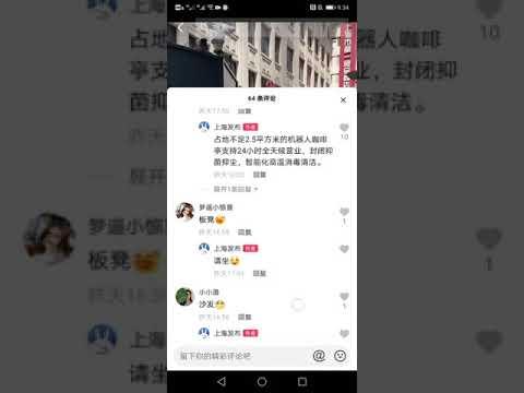 Shanghai Post 上海发布