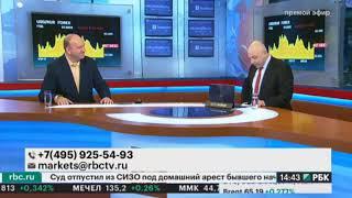 PRO Финансы 16 03 2018 Даниил Бабич и Андрей Черных, запрещенное видео