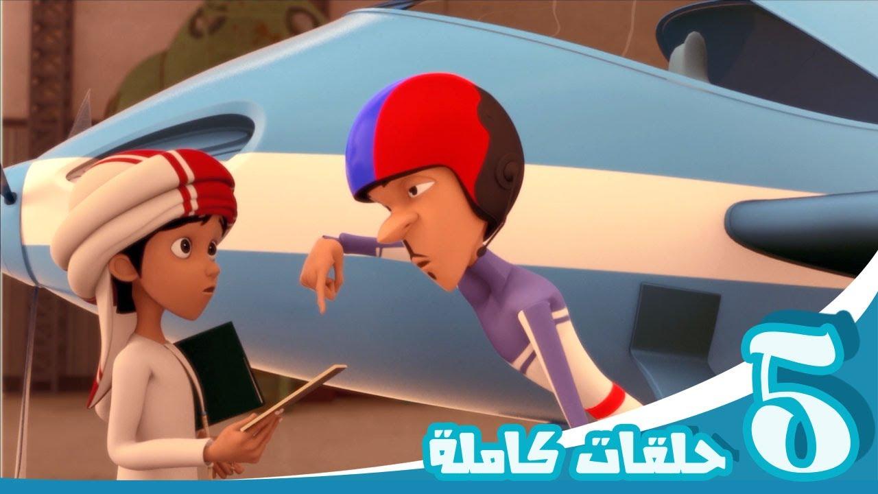 مغامرات منصور | حلقات الموسم الأول المميزة | Mansour's Adventures | Season 1 Special Episodes