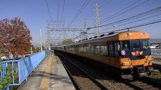 惜別・近鉄 18400系「あおぞらⅡ」~引退までの軌跡