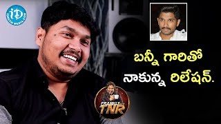Sai Karthik About His Relationship With Allu Arjun || Frankly With TNR || Talking Movies