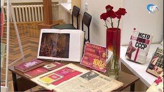 В областной библиотеке отметили столетие с основания коммунистического союза молодежа