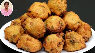 இனி போண்டா செய்ய மைதா,கடலை,அரிசிமாவு எதுவும் வேண்டாம் | Snacks Recipes in Tamil