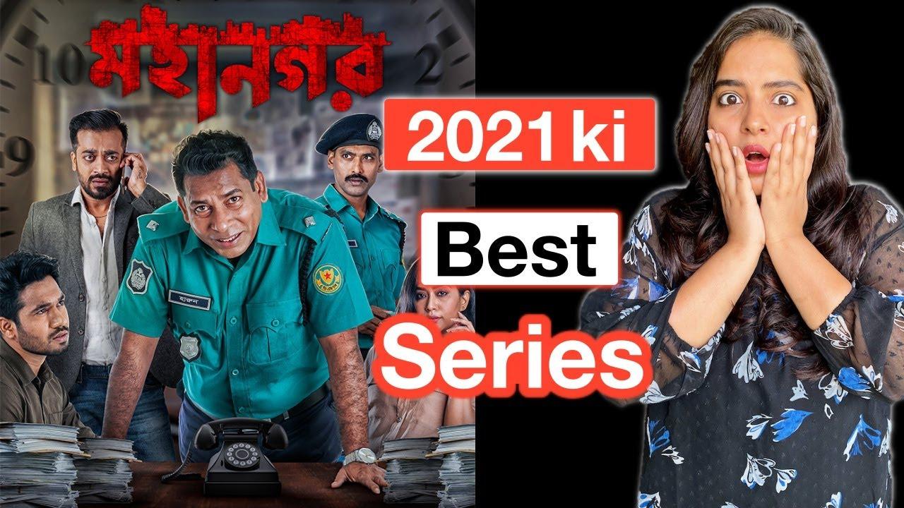 Download Mohanagar Web Series Explained In Hindi | Deeksha Sharma