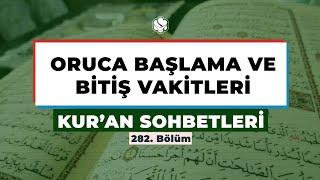 Kur'an Sohbetleri | ORUCA BAŞLAMA VE BİTİŞ VAKİTLERİ