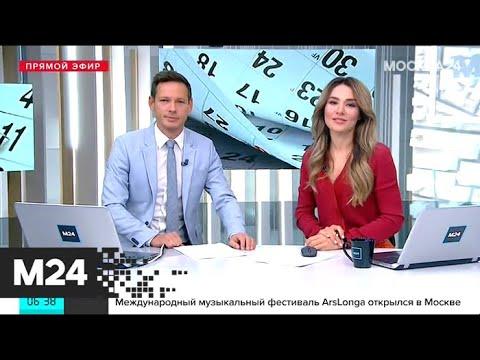 Роструд напомнил россиянам о длинных выходных в ноябре - Москва 24