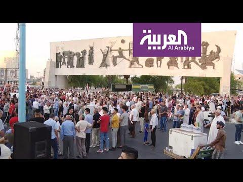 في بغداد مظاهرات لمساندة الجيش العراقي والقوى الأمنية  - نشر قبل 4 ساعة