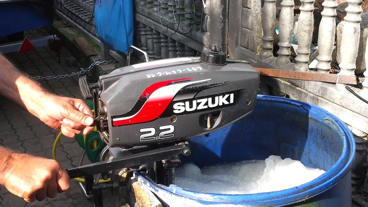 сузуки лодочный мотор 2.2 инструкция