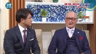 長嶋茂雄&高橋由伸が選ぶ「ベストピッチャートップ3」 長嶋茂雄&高橋...