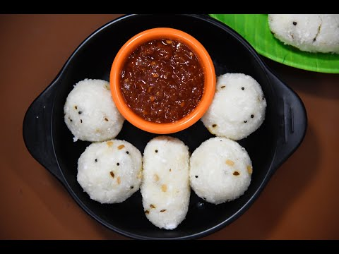 rice pundi recipe | pundi gatti recipe | akki tari unde recipe