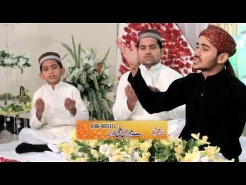 Kul Nabian dey Sardar - Mehran Ali Qadri