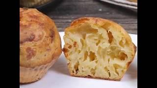 Картофельно-сырные кексы | Рецепт несладких кексов с картофелем и сыром