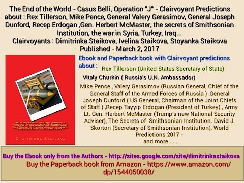 The End of the World - Clairvoyant Predictions about : Rex Tillerson, Mike Pence...