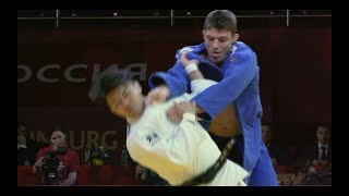 Judo Highlights - Ekaterinburg Grand Slam 2017