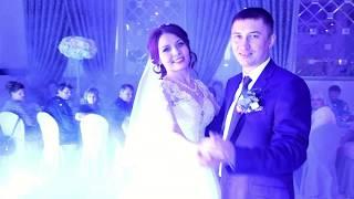 Первый танец  молодых на свадьбе - песня - Вдвоём