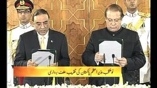 Nawaz Sharif takes oath as prime minister