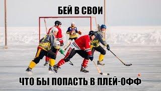 """Результат  матча """"Водник""""-""""Байкал-Энергия"""" аннулирован:  обе команды забили 20 голов в свои ворота"""