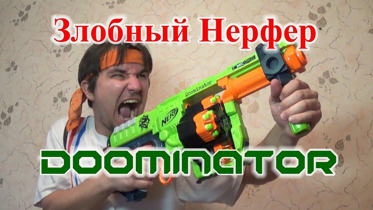 ОБЗОР НЕРФ] МОДУЛУС - сет 1