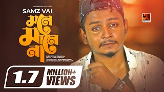 Mone Mane Na By Samz Vai HD.mp4