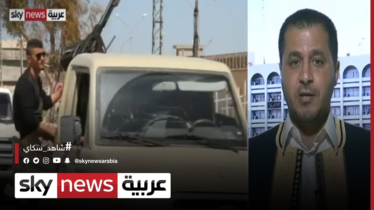 أحمد المهداوي : الدول التي ترسل المرتزقة والسلاح إلى ليبيا في تحدي مباشر مع مجلس الأمن  - نشر قبل 20 دقيقة