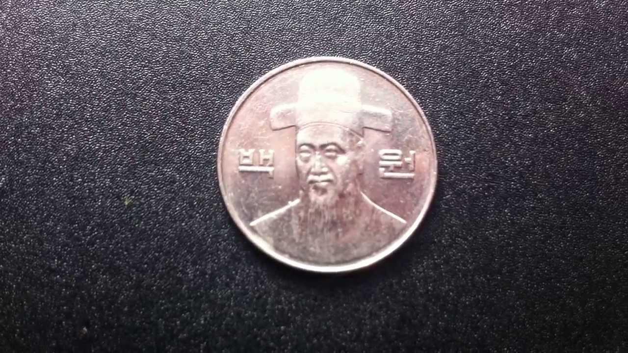 Coins South Korean 100 Won 2006 Coin