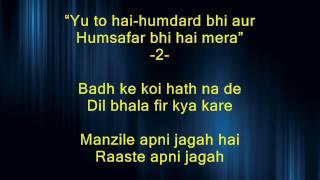 Manzilen Apni Jagah - Sharaabi - Full Karaoke